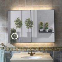 Speilskap 5203