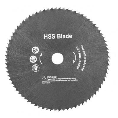 Sagblad for aluminium - Diameter 89 mm - 2 stk